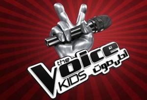 اسماء اعضاء تحكيم برنامج ذا فويس كيدز في موسمه الاول الخاص بالاطفال 2015