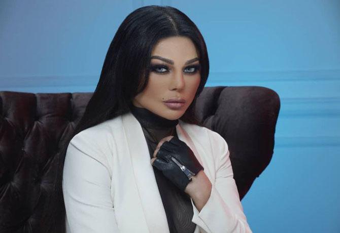haifa670