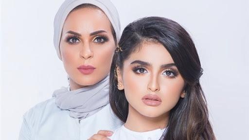 """موقع النجوم   – والدة حلا الترك في تعليق مثير للجدل: """"أنا هي أمك رغمًا عنهم"""""""